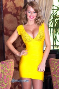 Ukrainian women for dating or marriage